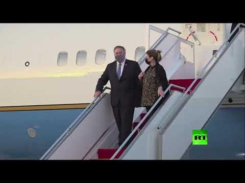 شاهد وزير خارجية أميركا يصل الإمارات بعد زيارته إلى إسرائيل
