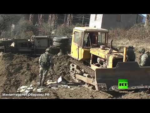 شاهد جنود مركز مكافحة الألغام الروسي يُشاركون في نزع الألغام في قره باغ