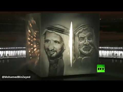 شاهد محمد بن زايد ينشر مقطع فيديو لمناسبة العيد الوطني للإمارات