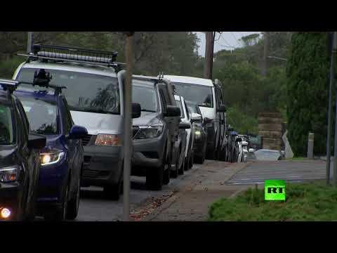 شاهد آلاف الأستراليين عالقون داخل سياراتهم بسبب كورونا