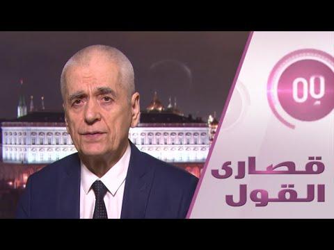 شاهد عالم روسي يتحدث عن الصلة بين الاستخبارات وكورونا