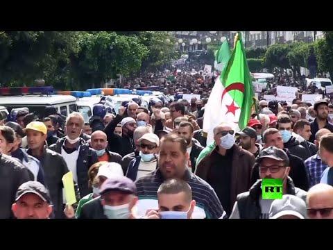 شاهدآلاف المتظاهرين يحتشدون في شوارع العاصمة الجزائرية