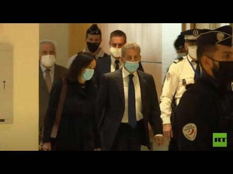 شاهدالحكم بالسجن 3 سنوات على الرئيس الفرنسي الأسبق نيكولا ساركوزي