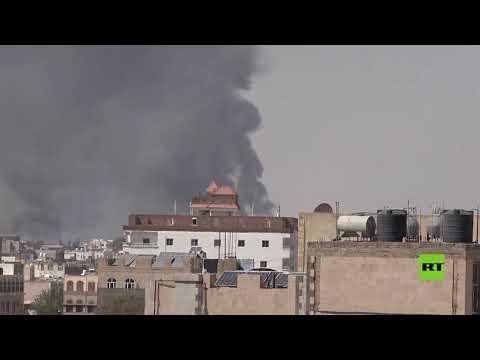 شاهدانفجارات عنيفة تهز العاصمة اليمنية صنعاء