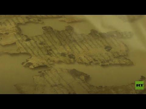شاهد اكتشاف رائع ونادر في الكهوف الصحراوية جنوب القدس