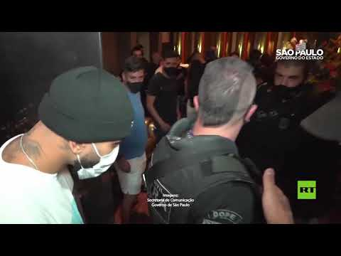 شاهد الشرطة البرازيلية تلقي القبض على نجم السامبا