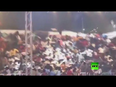 شاهد لحظة انهيار مدرج في ملعب مكتظ بالجمهور