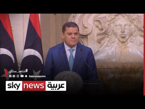البرلمان الليبي يشكل لجنة للتحقيق مع حكومة الدبيبة