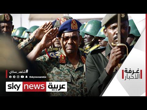 السودان يواجه الإخوان وبدأ يدرك الخطر الداهم لأنشطة الحركة على أراضيه