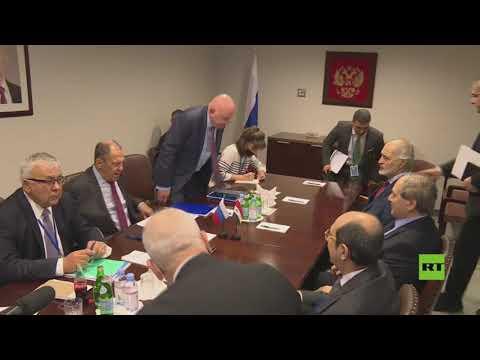 وزير الخارجية الروسي سيرغي لافروف يلتقي نظيره السوري فيصل المقداد في نيويورك